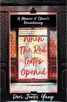 Book cover for When the Red Gates Opened